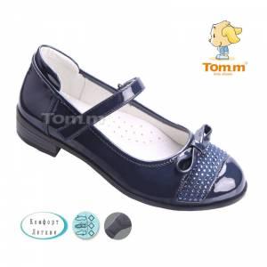 Туфли Tom.m Для девочки 1460A