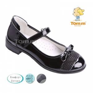 Туфли Tom.m Для девочки 1460B