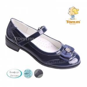 Туфли Tom.m Для девочки 1461A