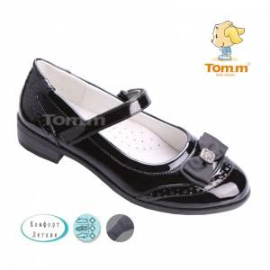 Туфли Tom.m Для девочки 1461B