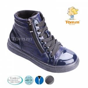 Ботинки Tom.m Для девочки 1463A
