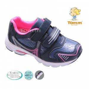 Кроссовки Tom.m Для девочки 1484C