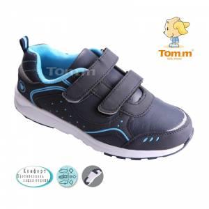 Кроссовки Tom.m Для мальчика 1490V