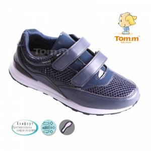 Кроссовки Tom.m Для девочки 1491C
