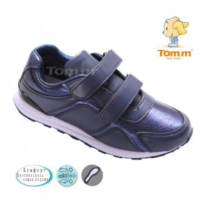 Кроссовки Tom.m Для девочки 1492C