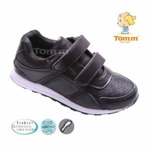 Кроссовки Tom.m Для девочки 1492F