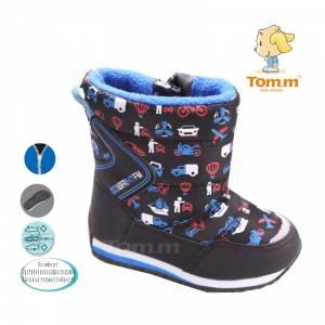 Ботинки Tom.m Для мальчика 1532A