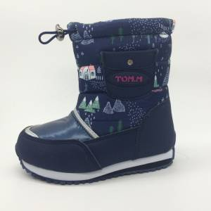 Ботинки Tom.m Для мальчика 1539D