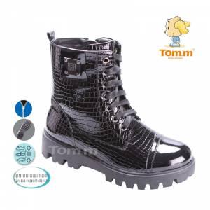 Ботинки Tom.m Для девочки 1542A