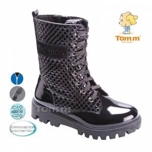 Ботинки Tom.m Для девочки 1543A