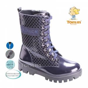 Ботинки Tom.m Для девочки 1543B
