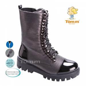 Ботинки Tom.m Для девочки 1545A