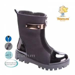 Ботинки Tom.m Для девочки 1547A