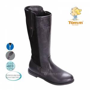 Ботинки Tom.m Для девочки 1556A