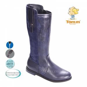 Ботинки Tom.m Для девочки 1556B