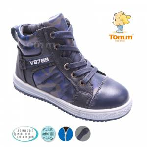 Ботинки Tom.m Для мальчика 1592A