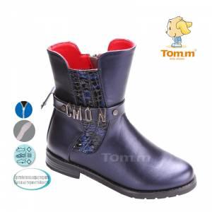 Ботинки Tom.m Для девочки 1638A