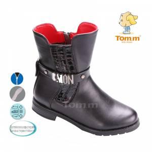 Ботинки Tom.m Для девочки 1638B