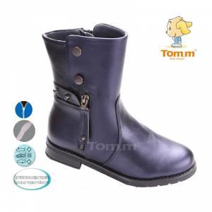 Ботинки Tom.m Для девочки 1639A