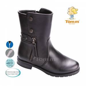 Ботинки Tom.m Для девочки 1639B