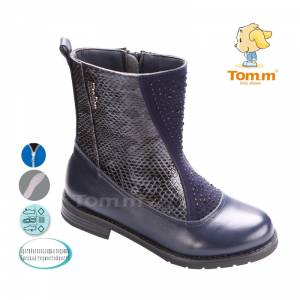 Ботинки Tom.m Для девочки 1641A