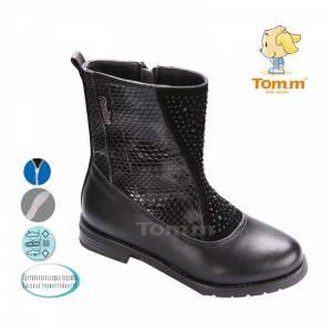 Ботинки Tom.m Для девочки 1641B