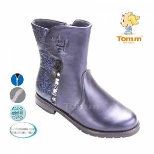 Ботинки Tom.m Для девочки 1668A