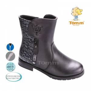 Ботинки Tom.m Для девочки 1668B