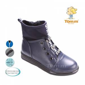 Ботинки Tom.m Для девочки 1709A