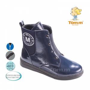 Ботинки Tom.m Для девочки 1710A