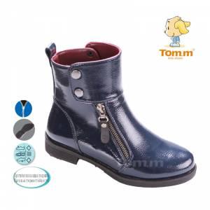 Ботинки Tom.m Для девочки 1713A