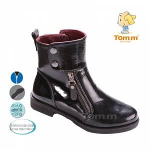 Ботинки Tom.m Для девочки 1713B