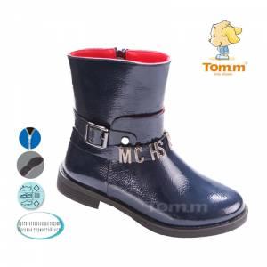 Ботинки Tom.m Для девочки 1714A