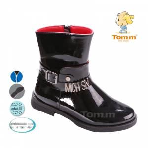 Ботинки Tom.m Для девочки 1714B