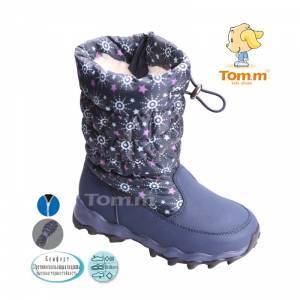 Ботинки Tom.m Для девочки 2040C