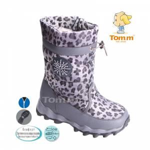 Ботинки Tom.m Для девочки 2043B
