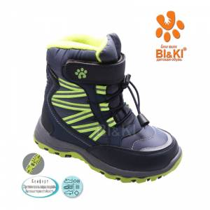 Ботинки Tom.m Для мальчика 2045B