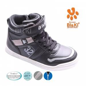 Ботинки Tom.m Для мальчика 2107B