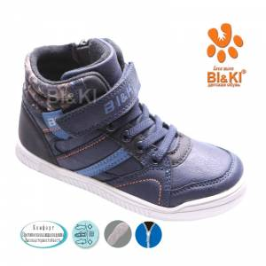 Ботинки Tom.m Для мальчика 2108A