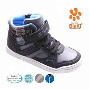 Ботинки Tom.m Для мальчика 2108B