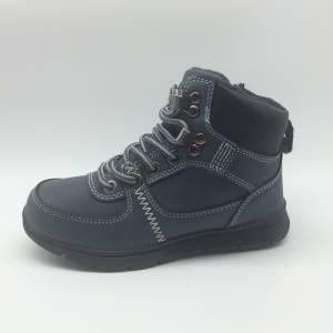 Ботинки Tom.m Для мальчика 2133B