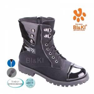 Ботинки Tom.m Для девочки 2155A
