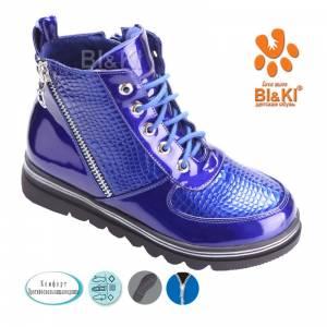 Ботинки Tom.m Для девочки 2158B