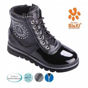 Ботинки Tom.m Для девочки 2163A
