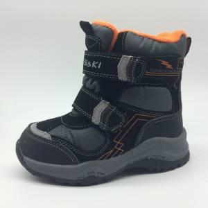 Ботинки Tom.m Для мальчика 2294B