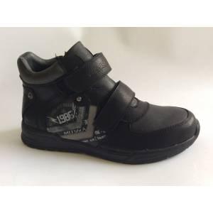 Ботинки Tom.m Для мальчика 2314A