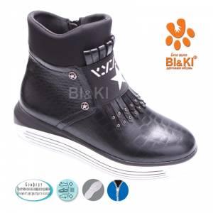Ботинки Tom.m Для девочки 2450A