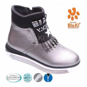 Ботинки Tom.m Для девочки 2450C