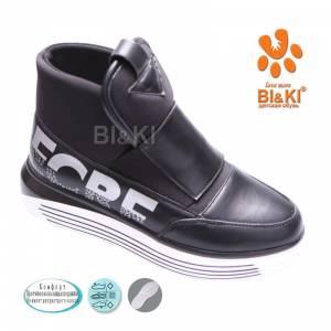 Ботинки Tom.m Для девочки 2452A