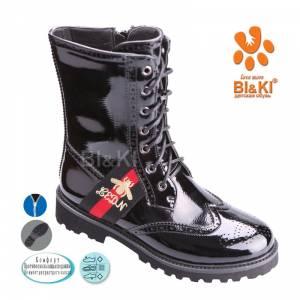 Ботинки Tom.m Для девочки 2459A
